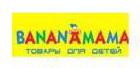 Bananamama